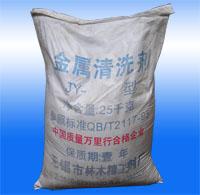 JY-Ⅱ (钢、铁)固体金属清洁剂